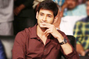 Mahesh Babu Requests Fans Over First Look
