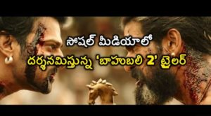 Bahubali-2-Trailer