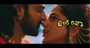 Bahubali-trailer-talk | Cinetollywood.ccom