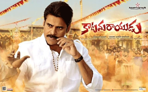 Expectations-on-Katamarayudu-First-Day-Collections