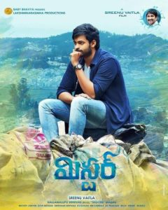 Varuntej Mister Movie Date Locked