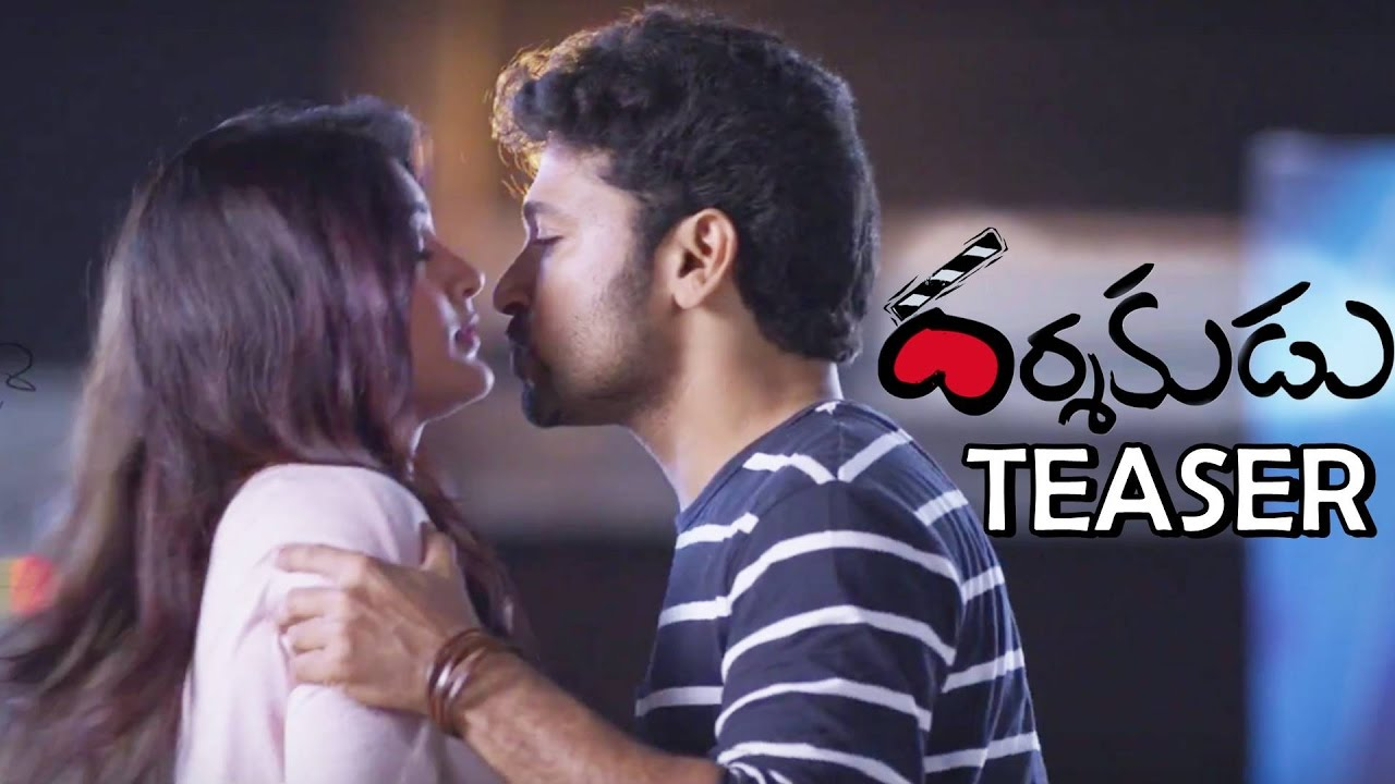 Darshakudu Official Teaser