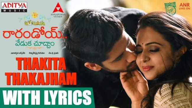 Raarandoi Veduka Chuddam Songs
