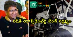 Hyderabad Police unsatisfied Benz Company reply on Nishit accident case