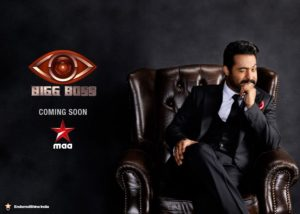 NTR Big Boss Show turns on