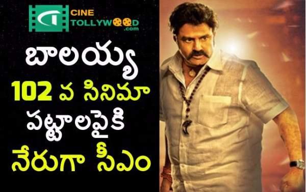 Balakrishna 102 movie updates