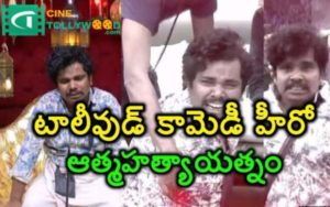 Tollywood actor Sampoornesh Babu clarifies suicide rumors