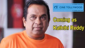 Tollywood comedian Brahmanandam plays lead role in Kathireddy movie