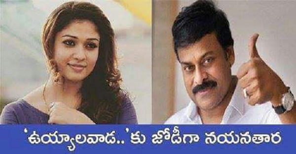 Megastar Chiranjeevi next film Nayanathara will be female lead role