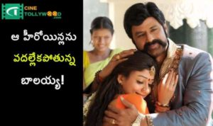 Hero Balakrishna once again pair with Actress Nayanthara
