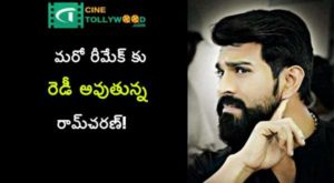 Mega power star Ram Charan ready to another remake