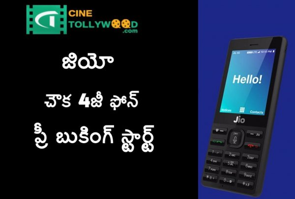 Reliance jio feature phone bookings start from today