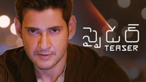 SPYDER Telugu Teaser