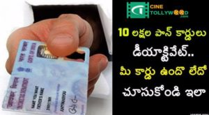 income tax deactivated 10 lacs pancards