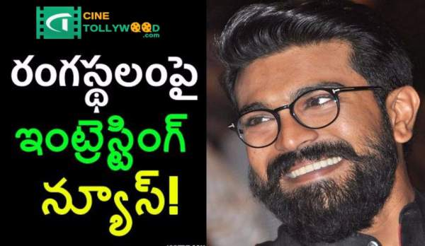 Director Sukumar reveals interesting topics about Rangasthalam Movie