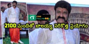 Balayya is a new experiment with 2100 people