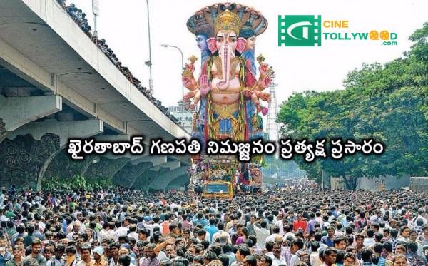 Ganesh Nimajanam LIVE updates