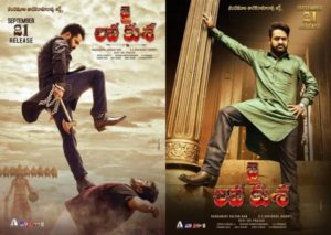 Jai Lava Kusa new posters