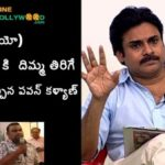 Pawan Kalyan counter to kathi mahesh