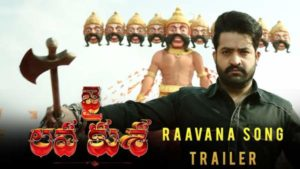 Raavana Song Trailer