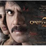 Raju Gari Gadhi 2 Trailer Launch LIVE