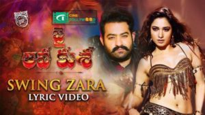 SWING ZARA Full Song With Lyrics