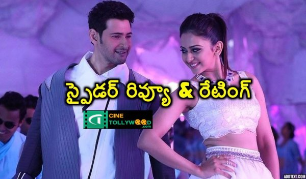 Spyder Movie Review | Cinetollywood.com