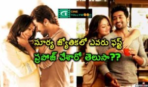 who did first proposal on surya jyothika's love