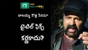 Balayya new movie title fix Not Karna