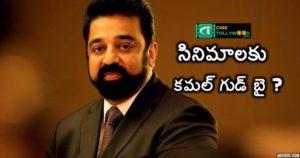 Kamal Good Bye for Movies