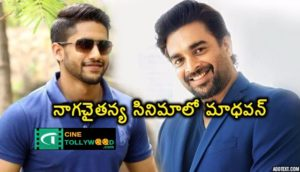 Madhavan in Nagachaitanya Movie