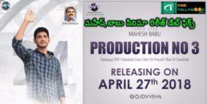 Mahesh Babu Movie Release Date Fix | Cinetollywood.com