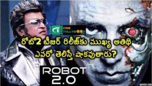 The main guest of Robot 2 Teaser Release is Shakar