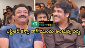 We are saying Ramgopal varma before the Nag than NTR | Cinetollywood.com