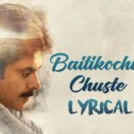 Baitikochi Chuste Lyrical Video