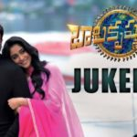 Balakrishnudu Movie Jukebox | Cinetollywood