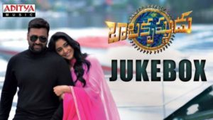 Balakrishnudu Movie Jukebox   Cinetollywood