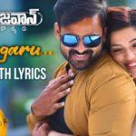 Bangaru Song Lyrical Video - Jawan Movie | Cinetollywood