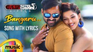 Bangaru Song Lyrical Video - Jawan Movie   Cinetollywood