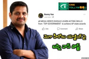 Bunny Vas posted on mega heroes acting | Cinetollywood