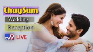 ChaySam Wedding Reception LIVE   Cinetollywood