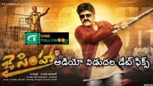 Jai simha movie audio date fixed | Cinetollywood.com