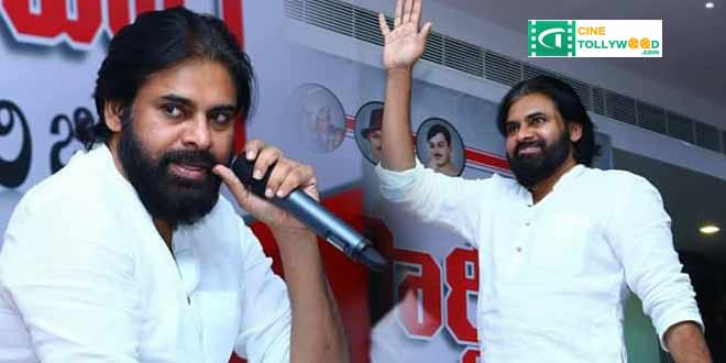 janasena mp ticket