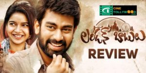 London babulu review | cinetollywood