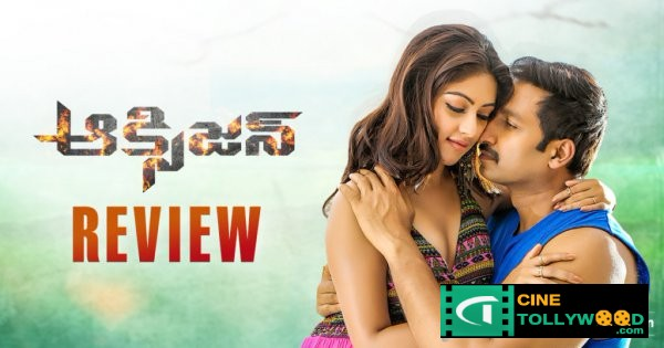 Oxygene Review | cinetollywood.com