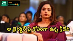 Sridevi was angry at that director | Cinetollywood