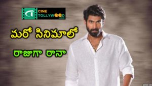 Rana as king in another movie | cinetollywood