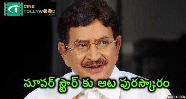 Super Star getting Lifetime Achievement Award American Telugu Association | cinetollywood.com