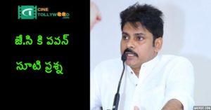 Pavan Kalyan Reaction on JC Comments