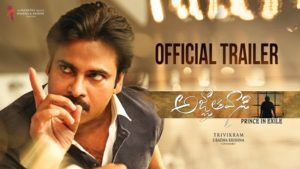 Agnyaathavaasi Theatrical Trailer